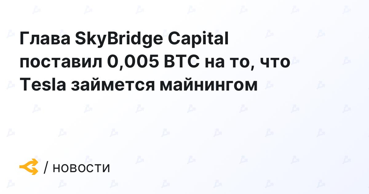 commercianti bitcoin uae