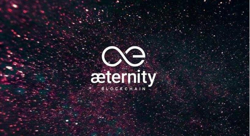 Проект aeternity платит до  тыс. за нахождение уязвимостей в коде платформы