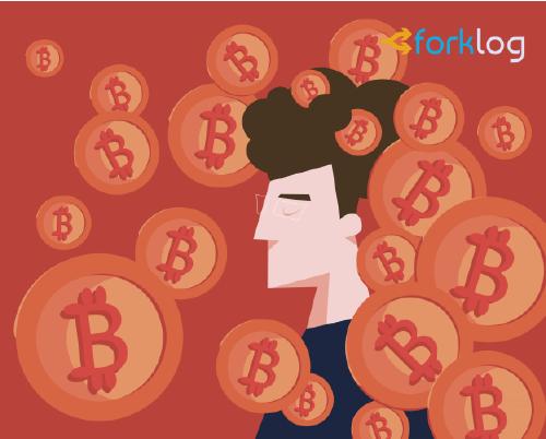 В коде биткоина устранена критическая уязвимость, в течение двух лет угрожавшая сети