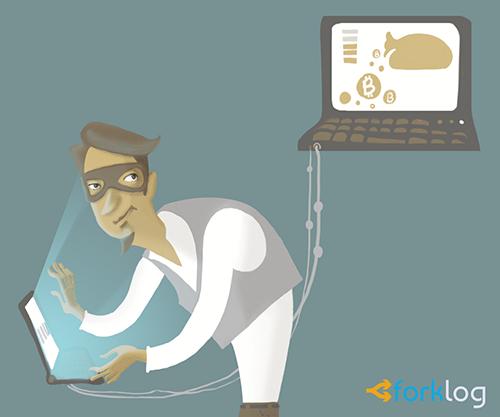 Обнаружено расширение Chrome, уводящее биткоины пользователей | ForkLog
