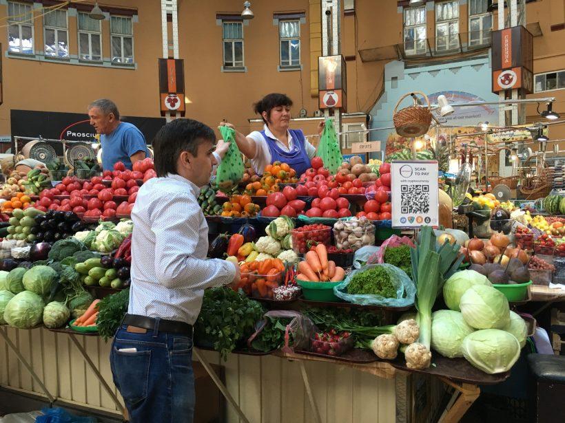 Рынок вКиеве будет торговать овощи закриптовалюту