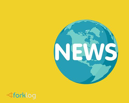 В Венесуэле стартовал пресейл «подкрепленной нефтью» криптовалюты El Petro