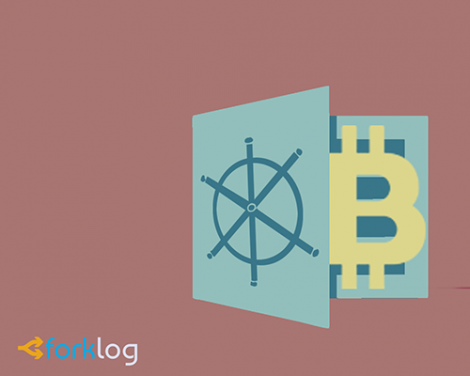 Биткоин-кошелек Blockchain.info запускает русскоязычную поддержку