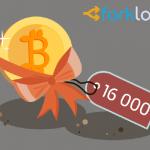 Крупнейшие криптовалютные платформы ушли в офлайн на фоне роста цены биткоина до $16 000