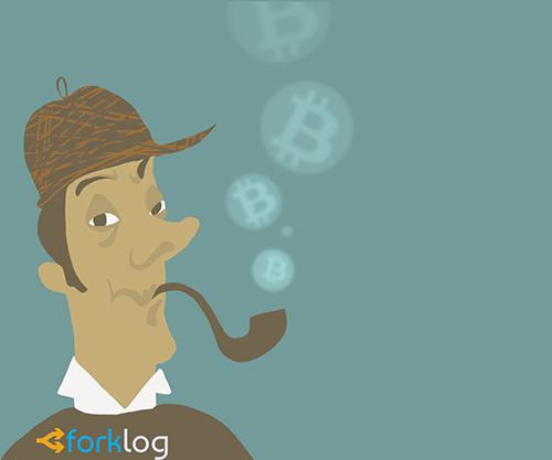 Отслеживающая подозрительные биткоин-транзакции компания получила $5 млн инвестиций | ForkLog