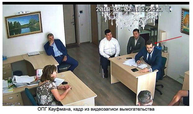 Мертвого осла уши, а не блокчейн: российские ICO-стартапы погрязли в распрях вместо разработки