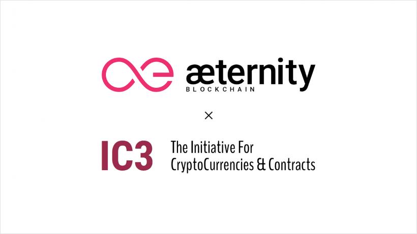 Блокчейн-проект æternity присоединился к научной инициативе IC3