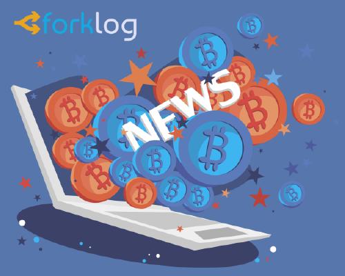 TSI Analytics запустила аналитическое шоу о криптовалютах