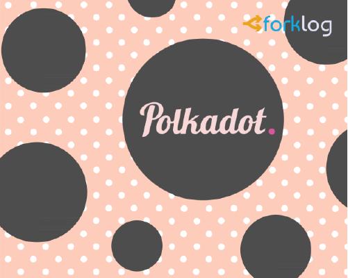 Разработчики Polkadot запустили экспериментальный блокчейн-протокол Kusama