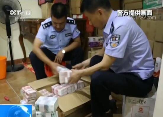 В Китае организатор биткоин-пирамиды хранил похищенные 3 млн на специально купленной вилле