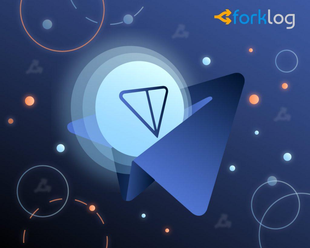 SEC отреагировала на попытку Telegram сократить сферу действия запрета на выпуск Gram