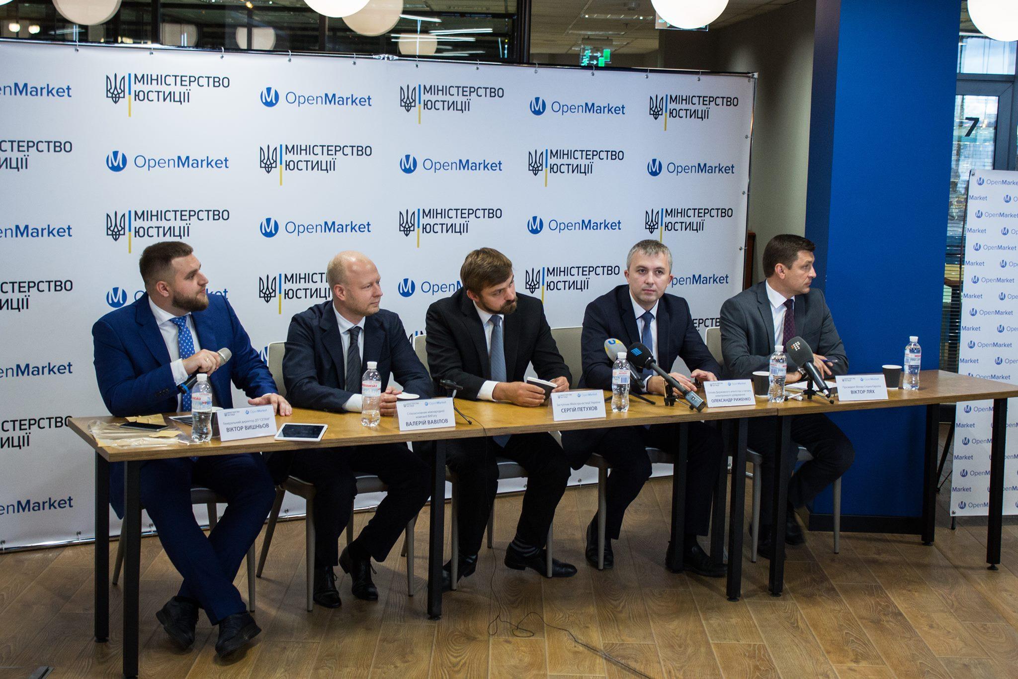 Глава OpenMarket: мы провели на блокчейне 24 202 аукциона и продали активы на 692 млн грн