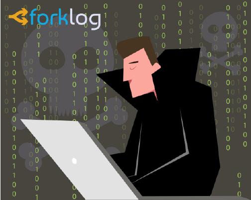 Хакеры запустили фишинговую версию сайта криптовалютной биржи Binance