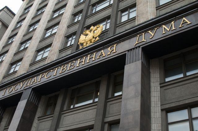 Лебедь, рак и щука — почему Россия затягивает с регулированием криптовалют