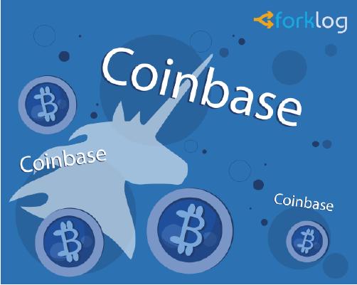 Coinbase заинтересовалась возможностью выпуска собственного токена