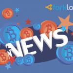 Skrill добавила возможность прямой конвертации биткоина и других криптовалют