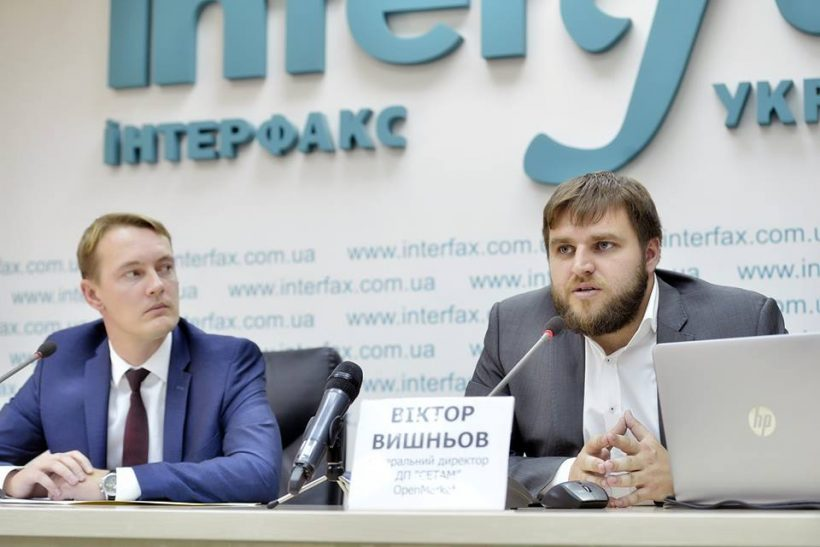 Глава ГП «СЕТАМ»: мы провели на блокчейне 11 тысяч торгов на 2 млрд гривен