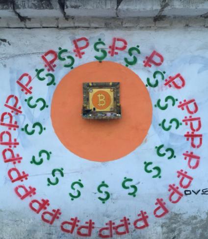 В Екатеринбурге появился жертвенный алтарь биткоина