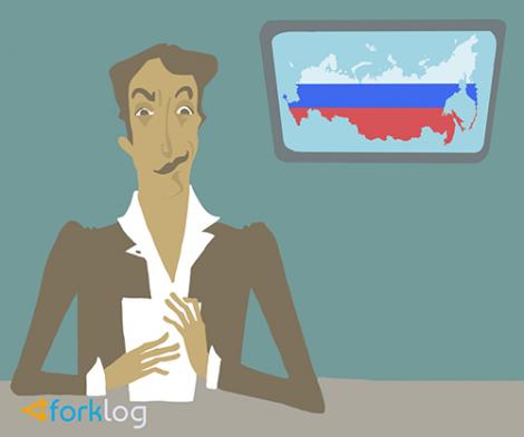 Российские корпорации работают над сокращением затрат через внедрение блокчейна
