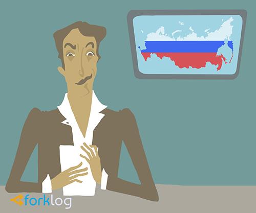 Дмитрий Мариничев: России необходим вице-премьер по цифровой экономике