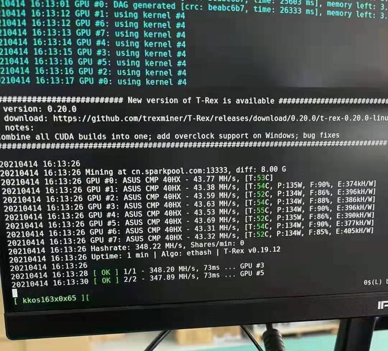 Видеокарта Nvidia для майнинга превзошла заводские показатели хешрейта