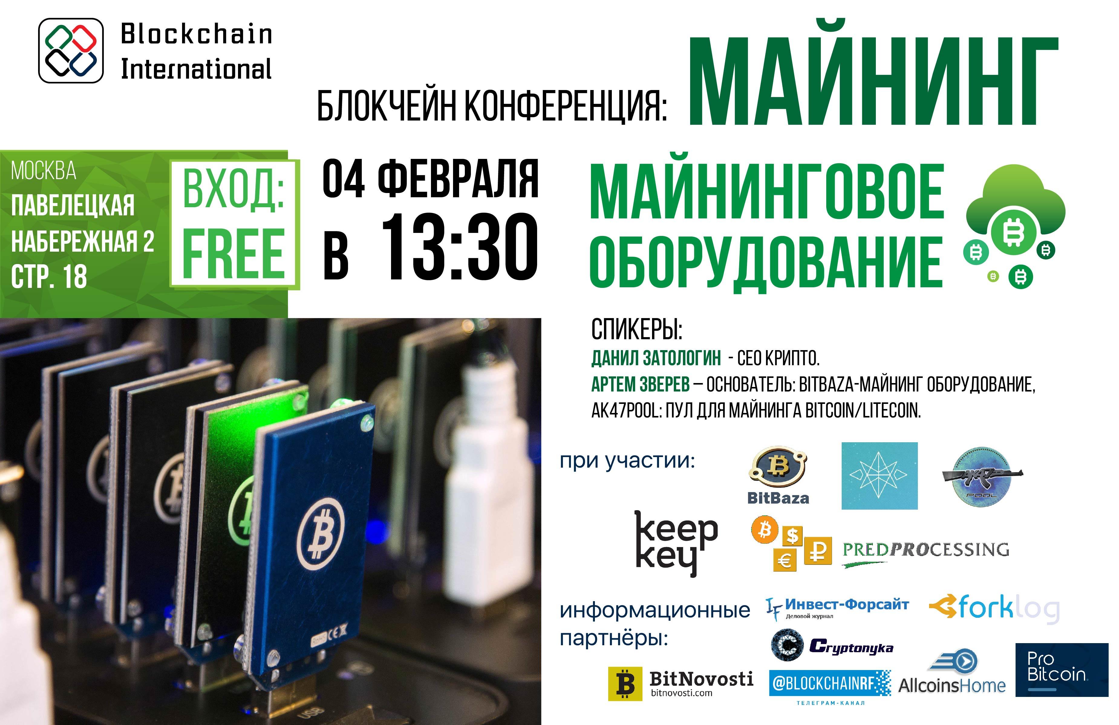 Как заработать в интернете в казахстане 1000-4