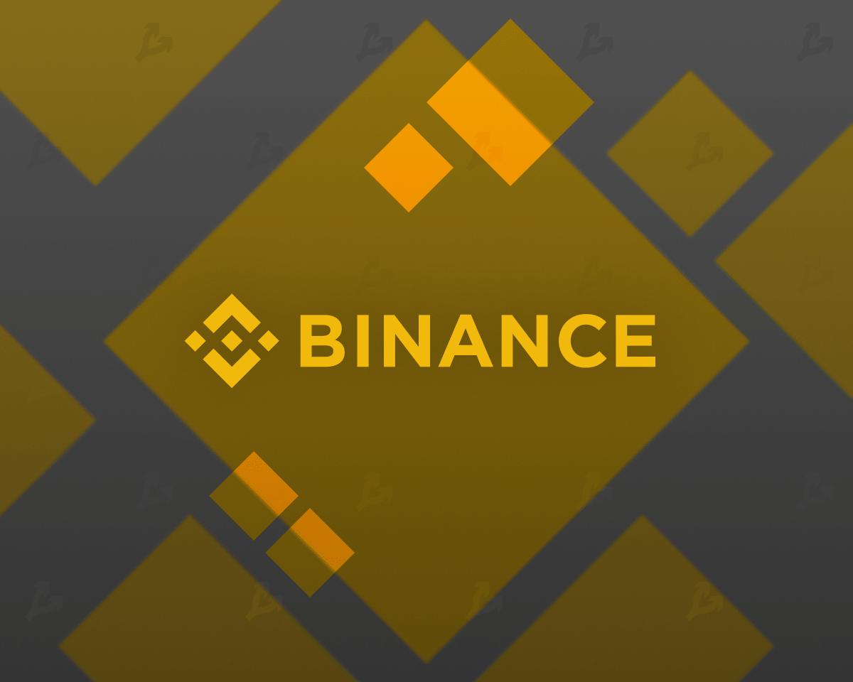 Binance ввела обязательную верификацию пользователей