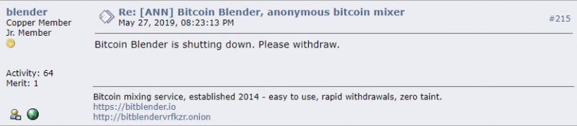 Еще один сервис микширования биткоинов прекратил работу