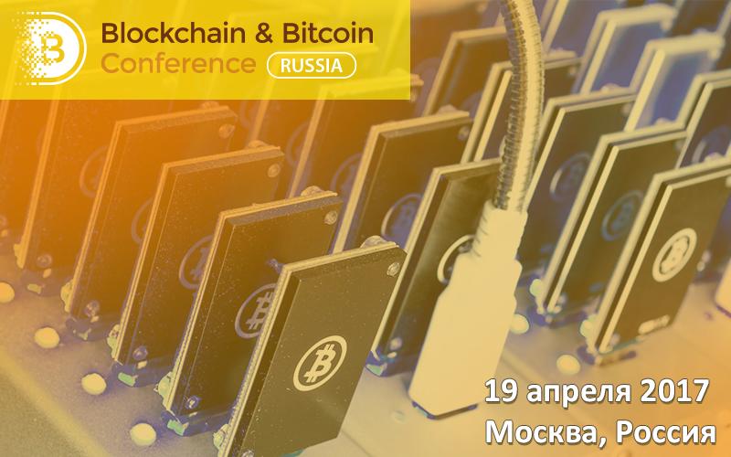 Bitcoin краны от 1000 сатоши в минуту-16
