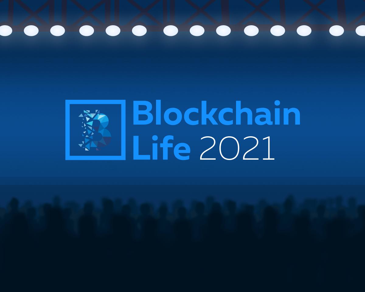В Москве состоится седьмая конференция Blockchain Life 2021