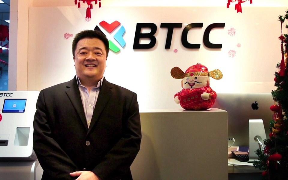Старейшая криптобиржа Китая BTCChina прекратила работу