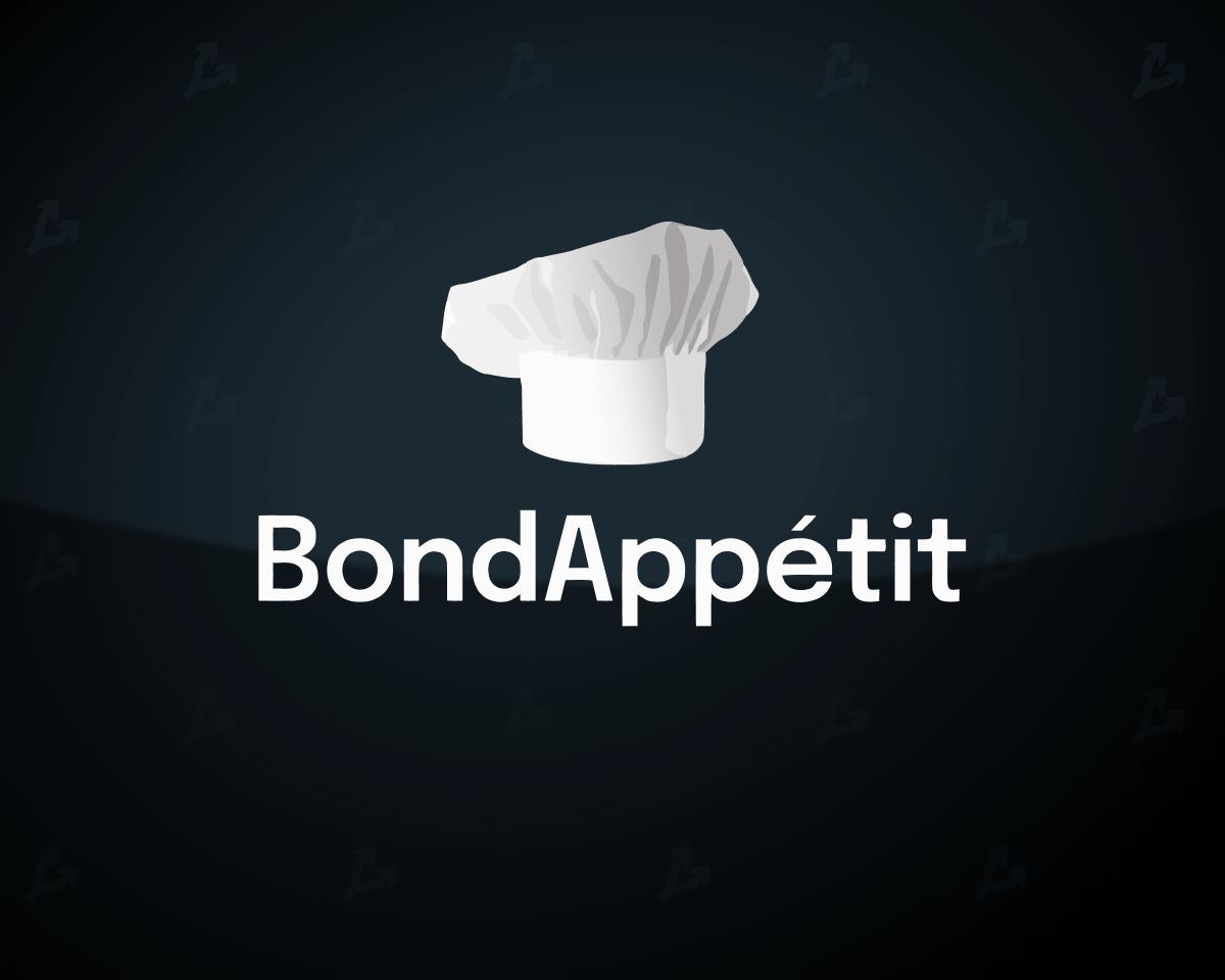 Как заработать на займах бизнесу: обзор DeFi-протокола BondAppétit