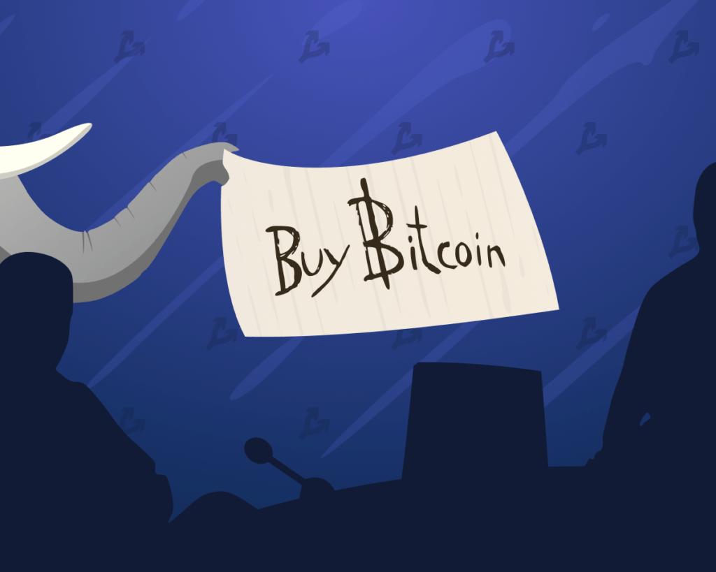 bitcoin zene