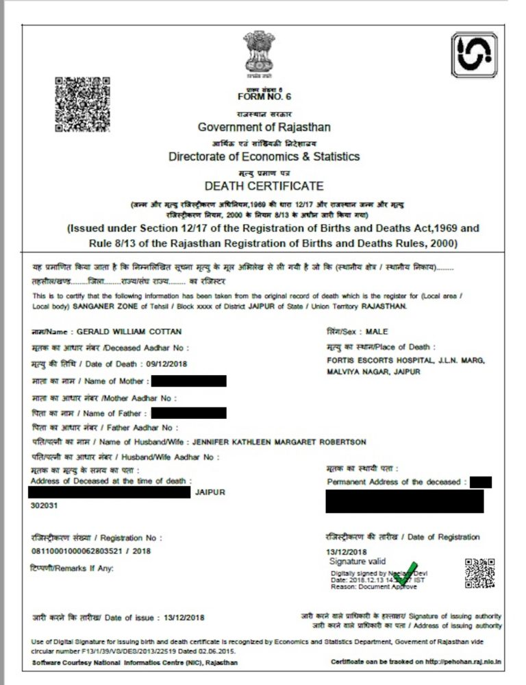 Подтверждена смерть Джеральда Коттена, единственного держателя паролей к холодным кошелькам QuadrigaCX со 7 млн