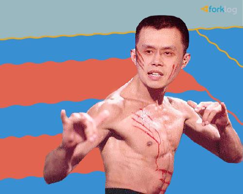 Чанпэн Чжао рассказал, когда состоится запуск Binance US