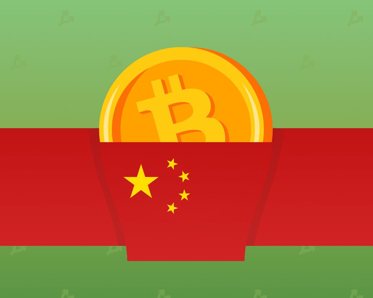 СМИ Китая: торговля биткоином не запрещена, но требует защиты интересов простых людей