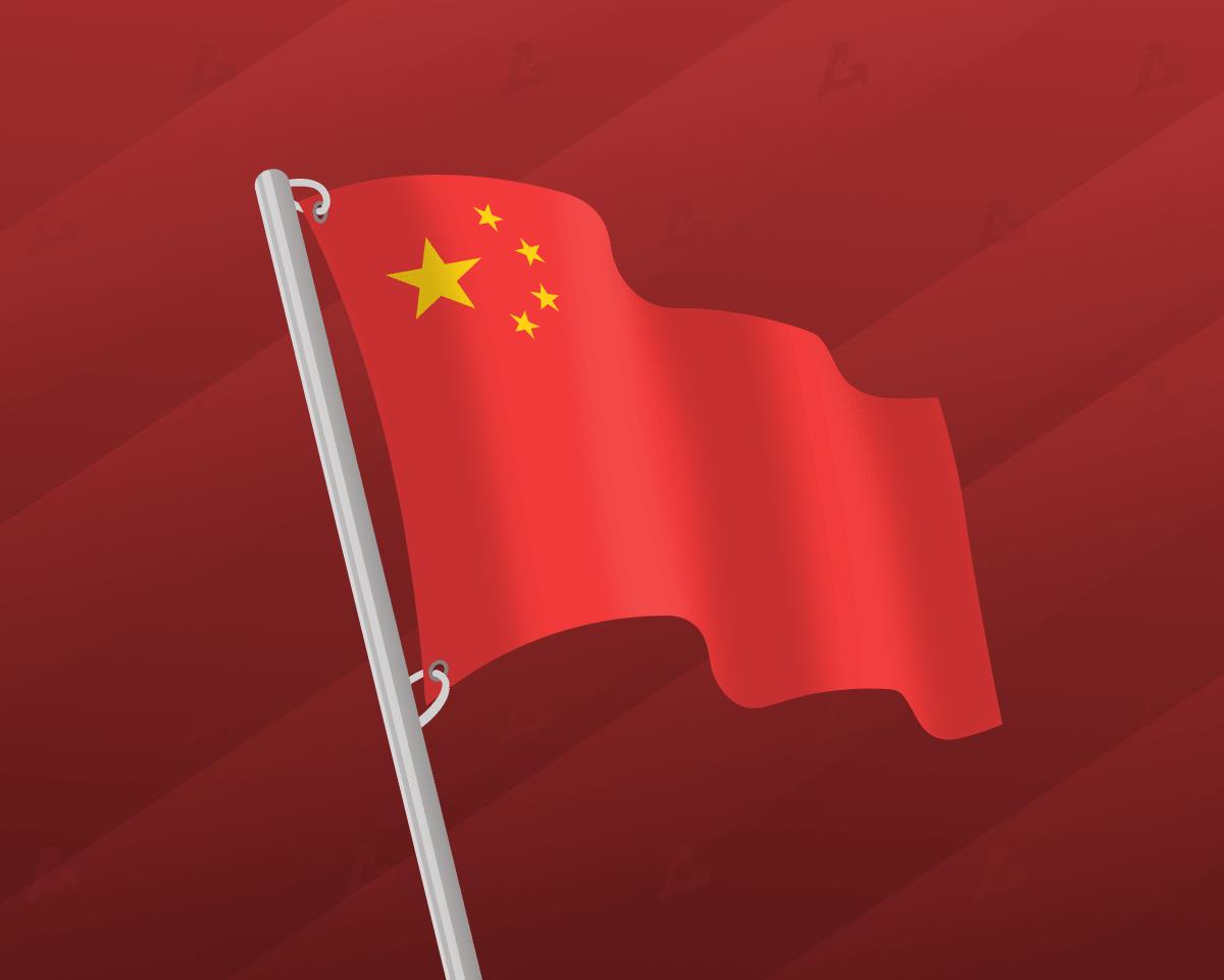 Власти Пекина полностью интегрировали цифровой юань в платежную экосистему
