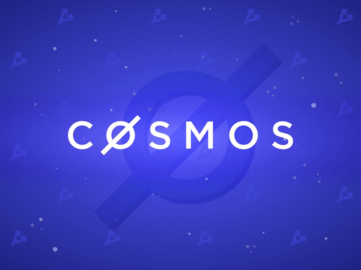 Разработчик Cosmos назвал дату выхода приложения для кроссплатформенного перевода монет