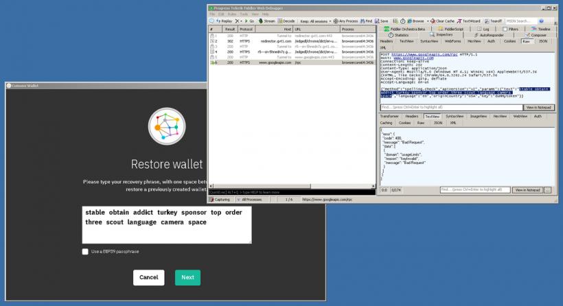 Десктоп-кошелек Coinomi проверяет правописание seed-фраз. Функция позволила украсть  000 в криптовалюте