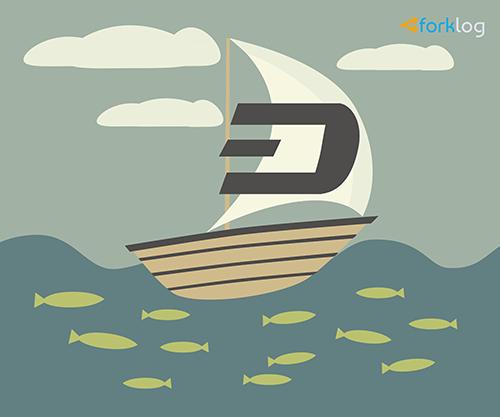 DASH обошла Bitcoin Cash и Litecoin по суточному объему транзакций