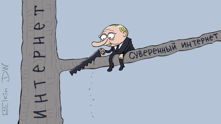 Полное погружение в Чебурнет: Госдума что-то нажала и все исчезло