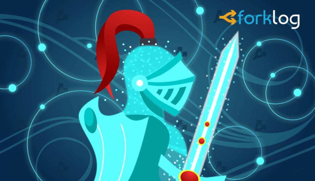 О дивный новый мир: ForkLog проведет онлайн-конференцию о рисках и возможностях кризиса 2020 для биткоина