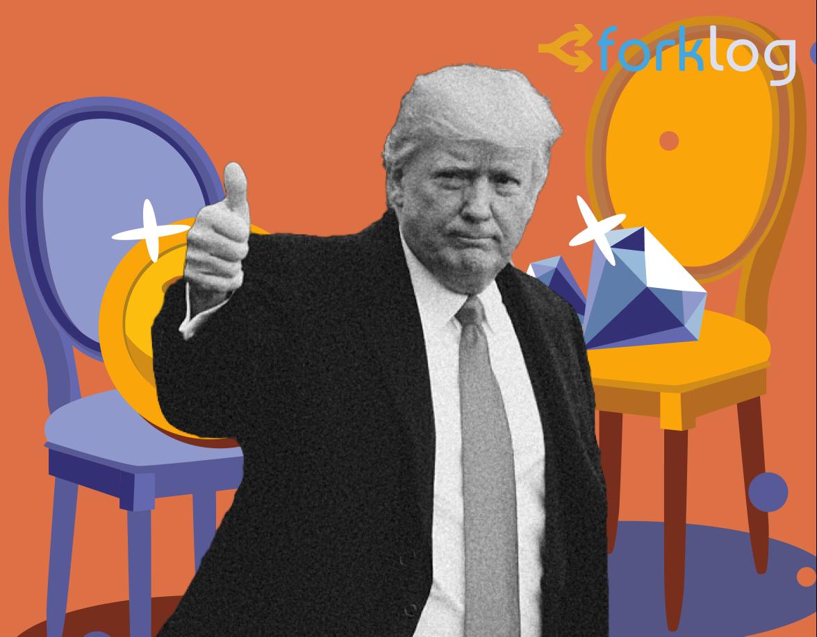 Дональд Трамп хотел перекрыть биткоину кислород еще в 2018 году