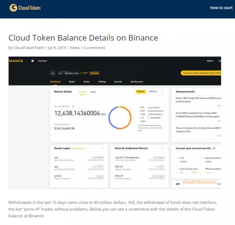 Финансовая пирамида Cloud Token пыталась пропиариться за счет биткоин-биржи Binance