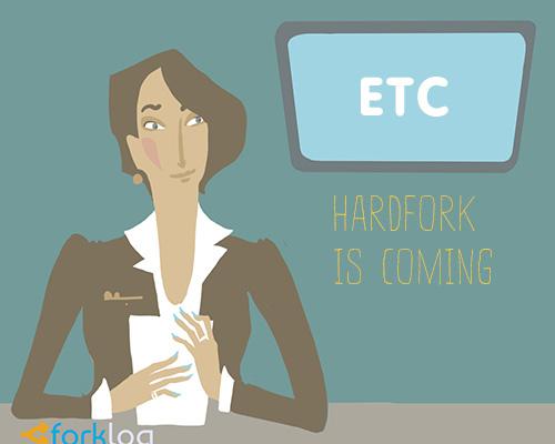 etc-hardfork
