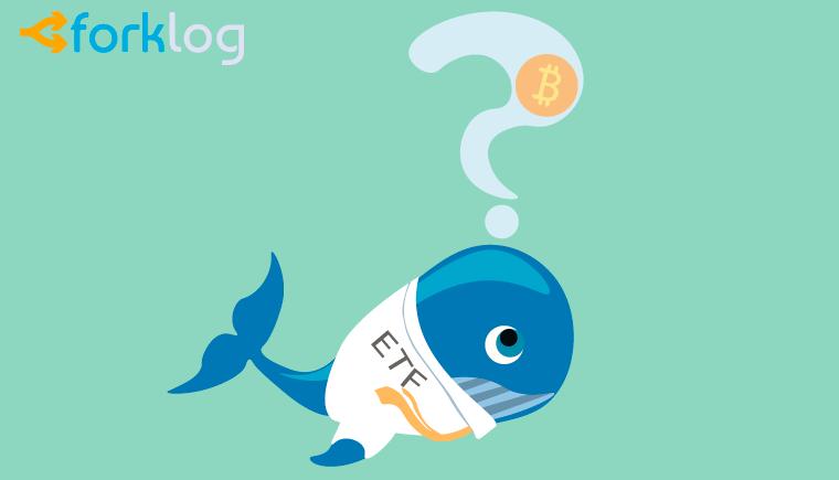 Что такое биткоин-ETF?