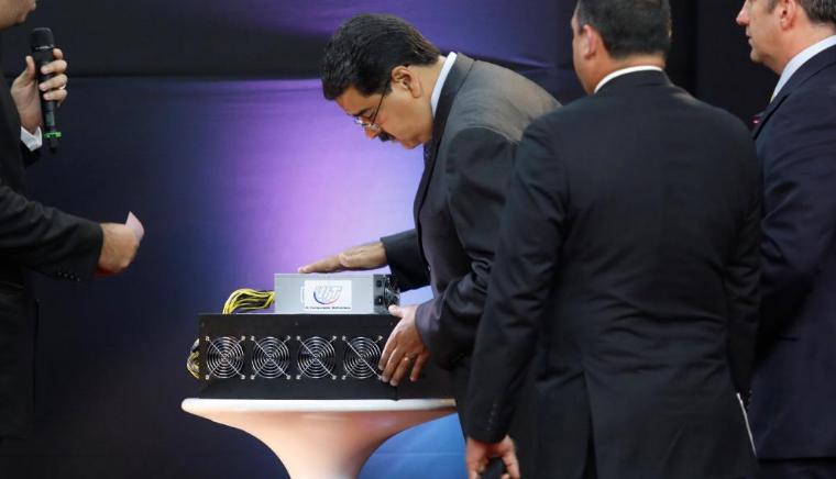 El Petro — спасательный круг для Венесуэлы или много шума из ничего?