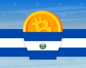 Сальвадор освободит от налогов иностранных биткоин-инвесторов