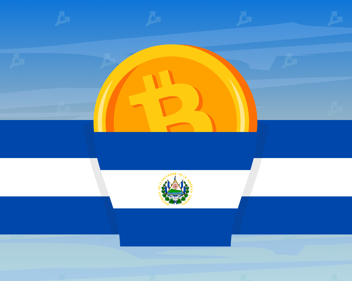 Эксперты увидели угрозу для кредитного рейтинга Сальвадора в легализации биткоина