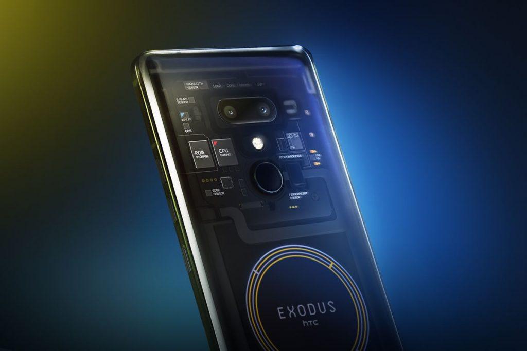 HTC начала продавать блокчейн-смартфон EXODUS 1 за фиат